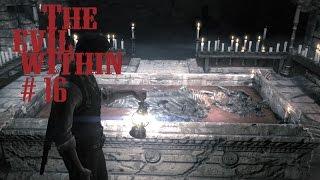 The Evil Within s 16 Эпизод 7 Хранитель