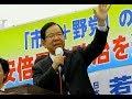 志位和夫@溝の口駅 の動画、YouTube動画。