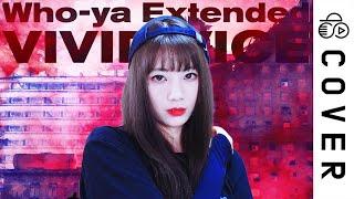 Download Jujutsu Kaisen OP2 「VIVID VICE」┃Cover by Raon Lee