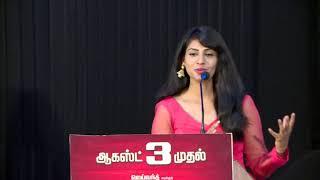 Kattu Paya Sir Intha Kaali | Jeivanth | Youreka | Ira | Vijay Shankar