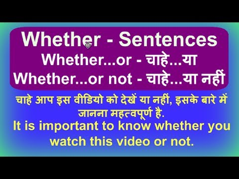 Whether Meaning in Hindi - Whether Sentences Example in English in Hindi