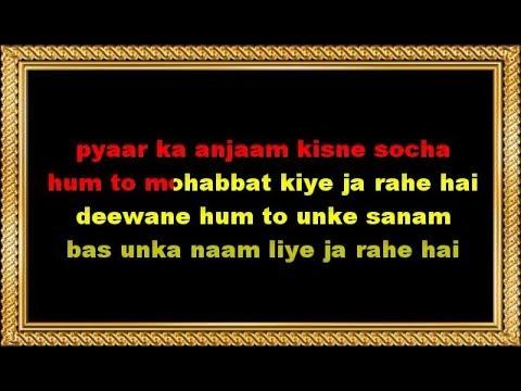 Pyaar Ka Anjam Kisne Socha - Karaoke - Bewafaa - Sapna Mukherjee, Kumar Sanu & Alka Yagnik