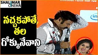 Balakrishna About Funny Incidents During Shoot At  Jai Simha Pre Release Event || Nayanthara