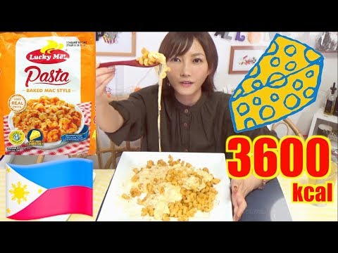 【MUKBANG】 [LuckyMe] Filipino Super Tasty Instant Pasta!! Plenty Of Cheese! 10 Servings 3600kcal[CC]