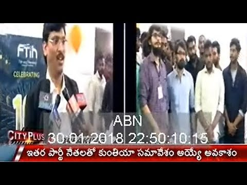 ABN News Reports about  International Excellence Award 2018 | Best Film School in Hyderabad || FTIH