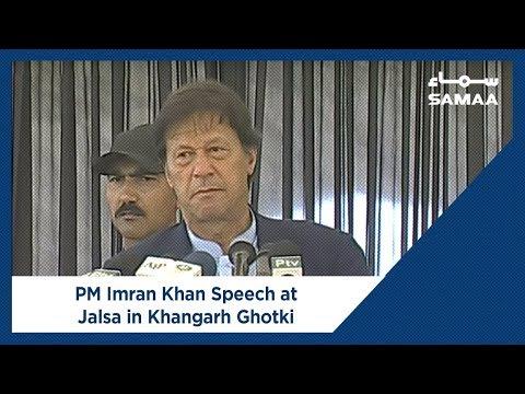 PM Imran Khan Speech at Jalsa in Khangarh Ghotki | SAMAA TV | 30 March 2019