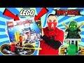 КСКН и #LEGO #NINJAGO Храм последнего великого оружия КОНКУРС 13+