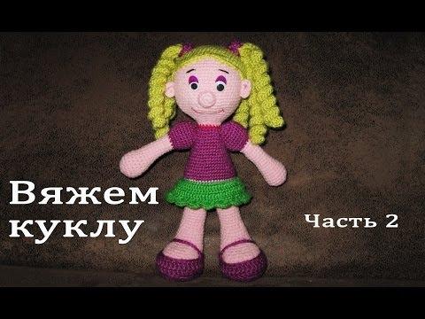 Только для взрослых! Прикольные вязаные куклы своими руками.