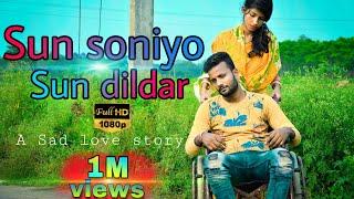 Sun Soniyo Sun Dildar || Khuda Ki inayat Hai || A Sad Love Story || Xraj 2019