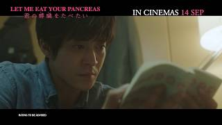 LET ME EAT YOUR PANCREAS Official Trailer In Cinemas 14 09 2017
