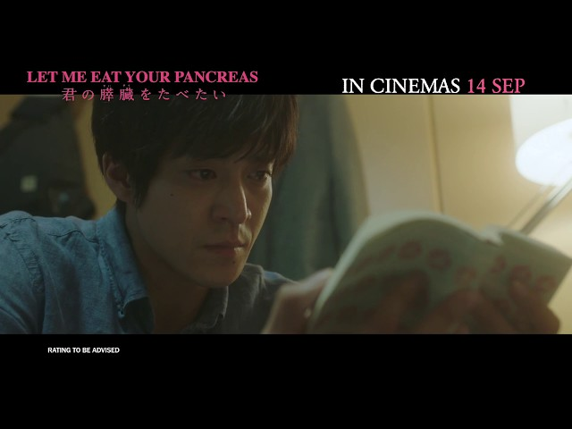 LET ME EAT YOUR PANCREAS Official Trailer | In Cinemas 14.09.2017