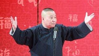 2014央视春晚 郭德纲天价相声年年涨价 分明说给春晚导演听