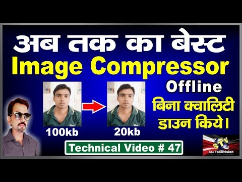 Bulk image compressor software free