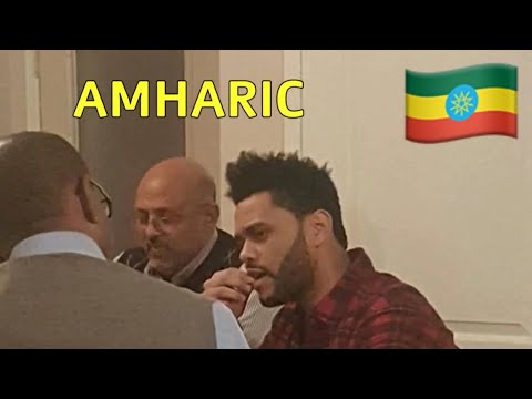 THE WEEKND SPEAKING AMHARIC (Ethiopian Language)