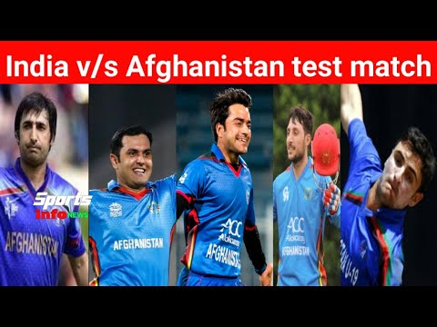 India v/s Afghanistan test match: Teams, date, time, venue and everything else you need to know