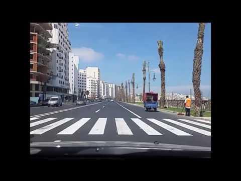 طنجة, Tanger, Tangier