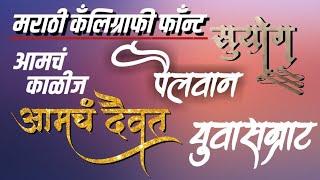 Marathi Calligraphy Fonts Free Download For Picsart