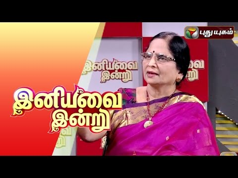 Guru Purnima Day In Iniyavai Indru - 30/07/2015 I Puthuyugam TV