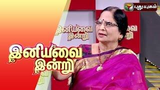 Iniyavai Indru spl show 30-07-2015 Guru Purnima Day full hd youtube video 30-07-2015 | Puthuyugam Tv shows 30th july 2015