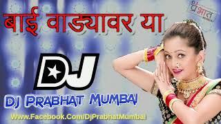 Bai Wadyavar Ya | Jalsa Remix | Dj Prabhat Mumbai