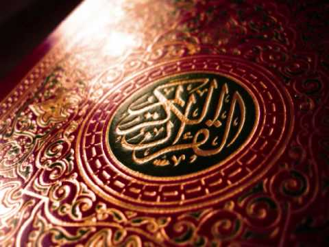 Sure Fatihe - Quran Kerim Uyghurche