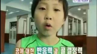 korea child  a genius soccer player Lee Kang In. (이강인)