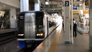【MH付き】名鉄2000系 ミュースカイ 太田川駅 通過