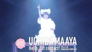2016年7月20日発売 内田真礼 1st LIVE 「Hello,1st contact!」 B...