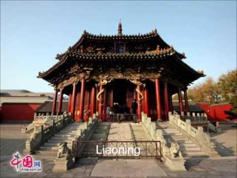 Landmarks of china youtube for 3 famous landmarks