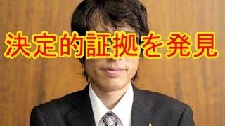 【韓国】反論などできない韓国!決定的証拠を発見!歴史により証明された竹島の真実。
