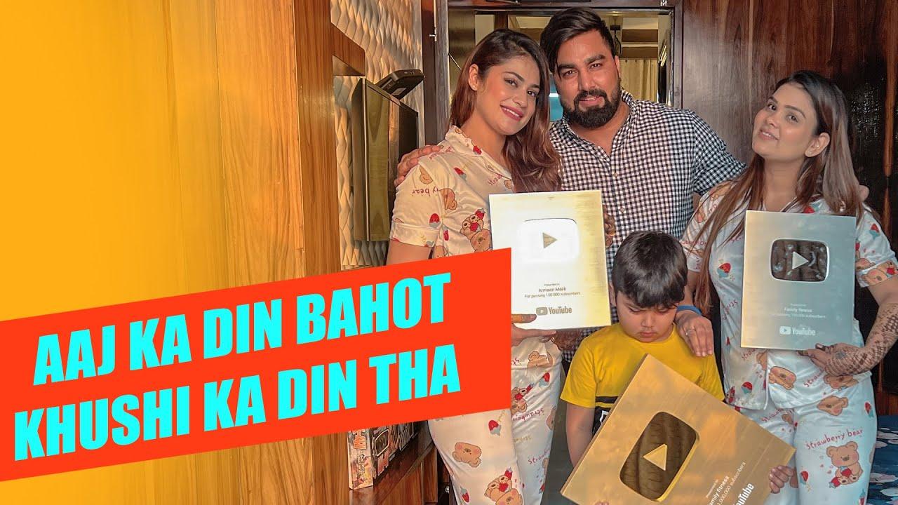 Aaj ka din bahot khushi ka din tha | Family Fitness | Armaan Malik