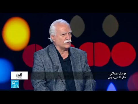 التشكيلي يوسف عبد لكي متحدثا عن معرضه الشخصي الذي أثار جدلا في دمشق  - نشر قبل 19 ساعة