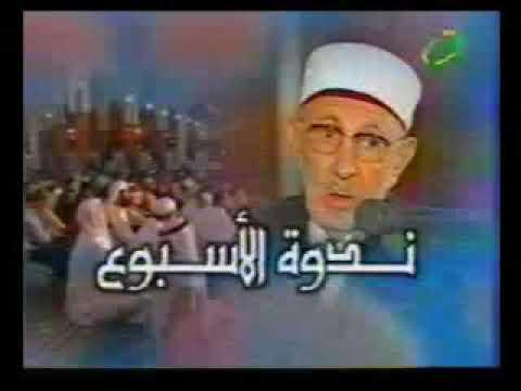 Imam Al-Ghazali's Life and A Response to his Critics - By Al-Bouti