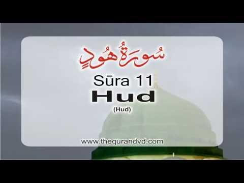 Surah 11 - Chapter 11 Hud HD Audio Quran with English Translation