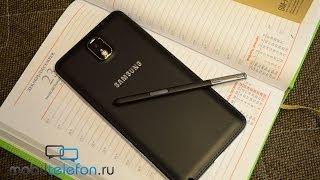 Розпакування Samsung Galaxy Note 3 в чорному кольорі (unboxing)