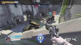 just another 360 mccree high noon