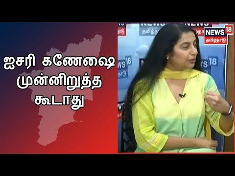 Actress Suhasini Special