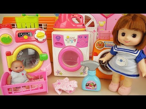 Washing machine play and ba doll house play