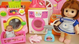 Washing machine play and baby doll house play