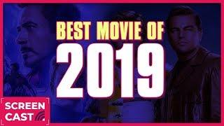 Top 10 Movies of 2019 - Kinda Funny Screencast (Ep. 52)