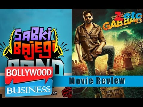Gabbar Is Back, Sabki Bajegi Band - Movie Review | Komal Nahta