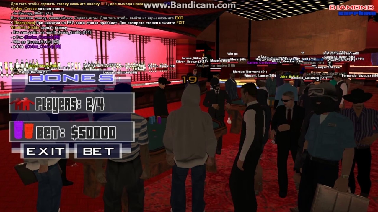 Самп как поднятся в казино казино парадиз в кельне