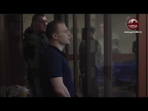 В Рязани начался суд над «Сберкассой 24»