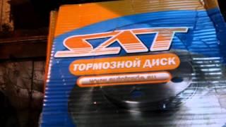 Китайские тормозные диски фирмы SAT