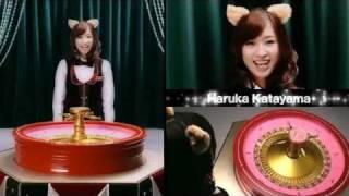今日のあたりは「指原莉乃」 使用曲:これからWonderland / AKB48.
