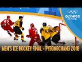 OAR vs. GER - Full Men's Ice Hockey Final | PyeongChang 2018 Replays