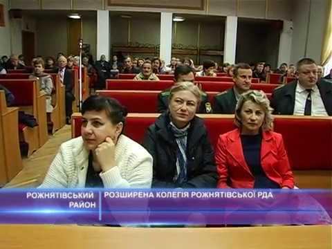 Розширена колегія Рожнятівської РДА