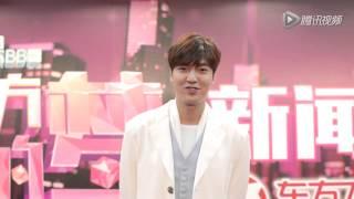 Video Lee Min Ho - Invitation Message for Dragon TV New Year's Celebration - 30.12.2014 download MP3, 3GP, MP4, WEBM, AVI, FLV Desember 2017