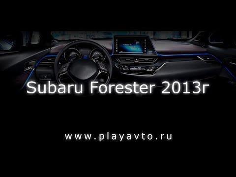 Магнитола LeTrun на Subaru Forester 2013 года