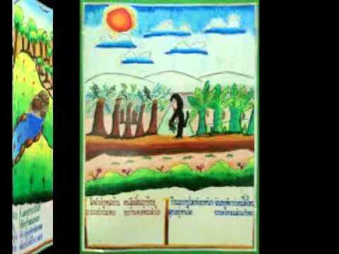 ลิงน้อยเรียนรู้คำไทยทั้ง ๗